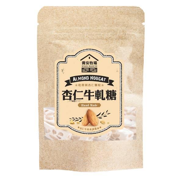 杏仁牛軋糖(蛋奶素)