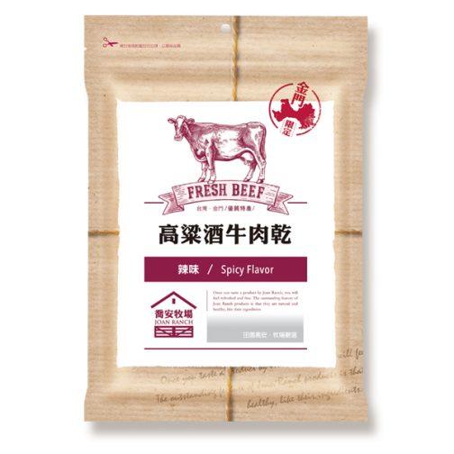 金門限定版-辣味牛肉乾